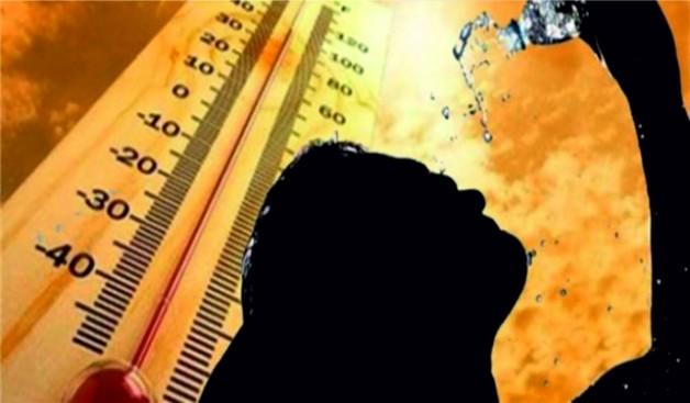 Afrika Sıcaklarına Dikkat