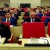 Soma için Büyükşehir Meclisi görev dağılımı